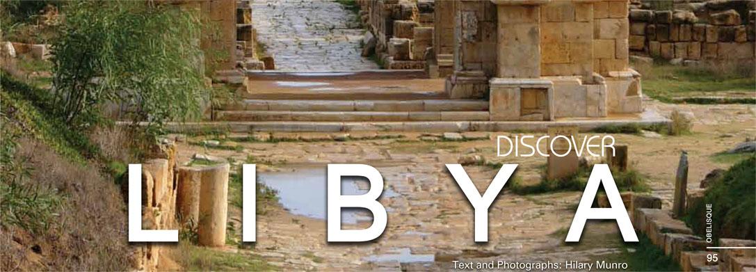 Discover Libya